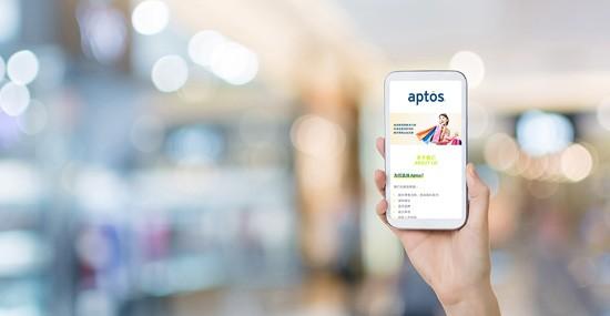 Aptos:新零售机遇与挑战下的新布局