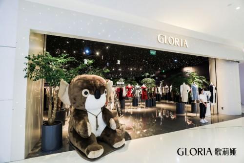 精细化会员运营,歌莉娅深耕高品质新零售
