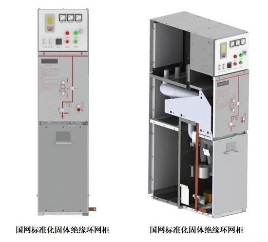 固体柜国网标准化 绝缘筒喷锌