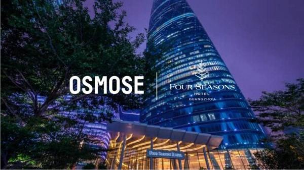 连四季酒店都青睐的香氛!国内香氛品牌OSMOSE以SPA级别的高端艺术香气,进驻广州四季酒店!