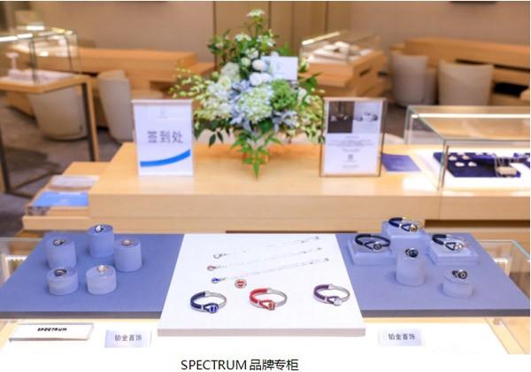 Pt 携新晋珠宝品牌SPECTRUM入驻连卡佛 尽显铂金个性风尚